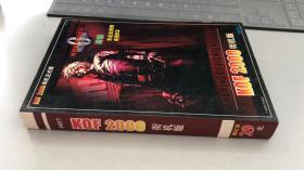 KOF 2000街机正版  内含2CD+完全出招表