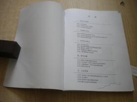 《MDC第二十七届造币厂长会议论文集》缺扉页,16开集体著,沈阳2012出版,6937号,图书