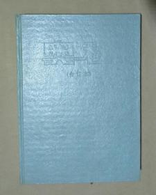 奥秘(1998年合订本)