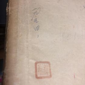 【仅提供复印件】1954年传统曲艺(岔曲、琴腔、快书、单弦、大鼓书、落子、硬书、昆曲)唱腔记录乐谱手稿,共70~80页【杜为收藏】