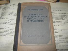 1948版 外文图书【如图】