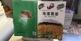 9787503169687 地理图册   选修五  自然灾害与防治