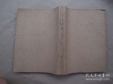 《民族研究》1987年 第1—6期 合订本