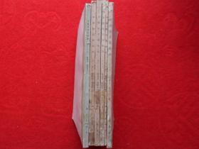 中国经济昆虫志(第2、4、5、6、7、14册)供6本合售 馆藏