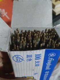 丰华92圆珠笔芯(蓝色)