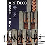 【包邮】1999年出版 Art Deco Architecture: Design, Decoration, and Detail from t