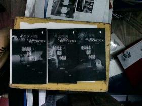 美国恐怖小说之王斯蒂芬·金 死光上下册.玫瑰疯狂者.宠物公墓.厄兆.恶梦工厂.黑暗的另一半.致命游戏.神秘火焰等(12本合售 如图)