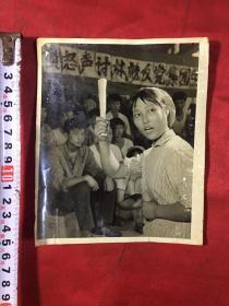 萧山县文化大革命时期老照片~愤怒声讨林彪反党集团…〔极有收藏价值〕