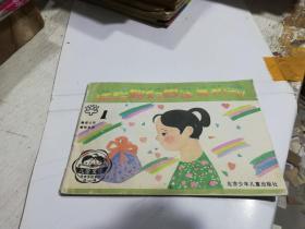 送给妈妈的生日礼物1