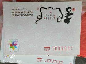 2.4元 邮资封(2012泉州台商投资区慈善总会)