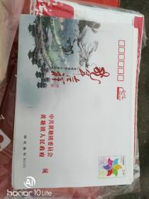 2.4元 邮资封(2012黄塘镇人民政府)