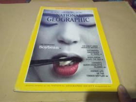 NATIONAL GEOGRAPHIC JUNE 1986 国家地理杂志1986年6月