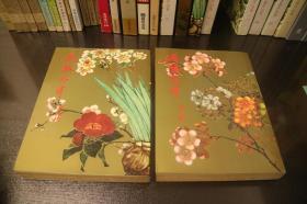 明河社老版金庸武侠   《飞狐外传》 全两册  第10版统一版次  带活动书衣