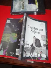 The Moon and Sixpence:百词斩阅读计划 Vol. 026