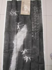郑板桥竹石大幅中堂拓片——十笏园中的刻石