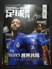 足球周刊2018.25(16开)