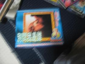 别问我是谁 3VCD 电影 英语发音 中文字幕