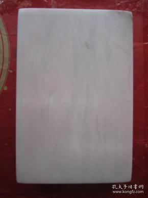 端硯--正宗七星玉屏巖白端平板硯《質白氣潤 千秋方寸》205