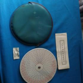 气压计算盘,双面,文革货,上海造