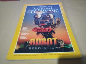 National Geographic (July 1997) 国家地理1997年7月