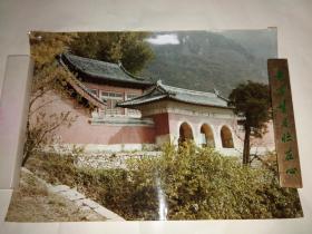 连云港云台山三元宫照片