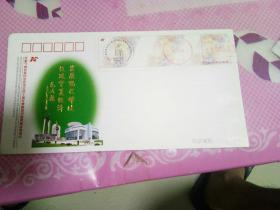 宁夏回族自冶区成立四十周年纪念封