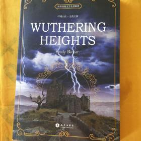 呼啸山庄 英文版 Wuthering Heights 世界经典文学名著系列  昂秀书虫