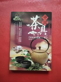 中国茶具投资购买指南