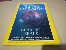 NATIONAL GEOGRAPHIC:美国国家地理英文版1997年3月