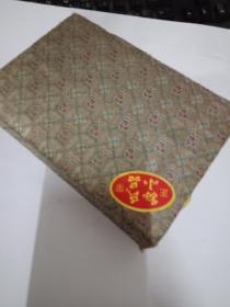 孙氏小品--------迷你小紫砂壶1套6枚--------包装锦盒