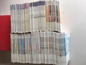 读书 杂志 100本 具体日期见图