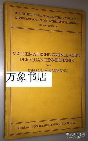 von Neumann   冯诺伊曼  :  Mathematische Grundlagen der Quantenmechanik  量子力学的数学基础 1932年德文初版  理论物理经典名著 少许馆藏印记