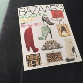 BAZAAR'S