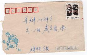 邮戳-----1989年天津