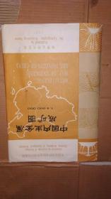 中国内生金属成矿图 1;4000000【附说明书+地图】