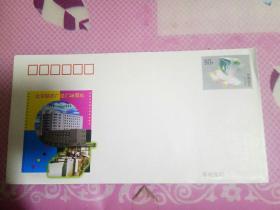北京邮栗厂建厂40周年纪念邮资封