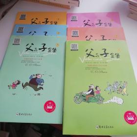 父与子全集(彩色英汉双语 套装共6册)