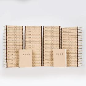 列宁全集 第二版增订版第1-60卷(特精装套装版)