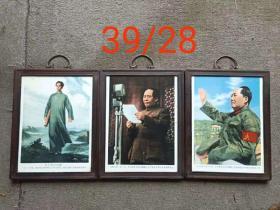 毛主席的瓷板画三副,品相及尺寸见图,收藏佳品。