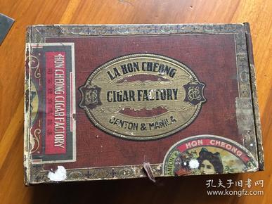 民国雪茄香烟木盒子一个,