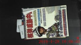军事博览 导读