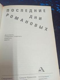 诺克尼厄姆  俄文原版  大32开本   包快递费
