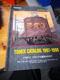 《TOMIX》97-98年版 铁道模型书  铁道与机车模型