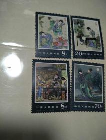 T99邮票《牡丹亭》。中国古典文学名著。一套四枚。