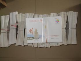 2.4元信封【1000个合售】
