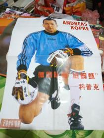 足球海报(足球海报(德国队的金蜘蛛)科普克