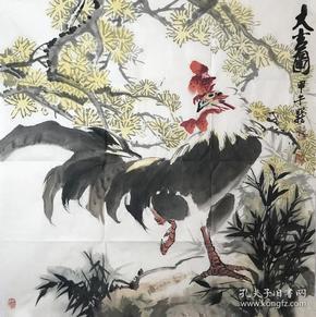 【本店只做真品真迹】【马昭龙】中国新水墨研究会会员,中国人民大学艺术学院郑瑰玺花鸟工作室画家  中国画《鸡》 花鸟画1《大吉图》(68cm×68cm)。