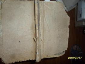 清末石印小说唱本《绘图天宝图》(英雄奇缘传)卷一至卷九