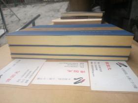 广州东方寺丛书《药师经疏钞择要》<药师本愿经讲义><药师经析疑>三本合售