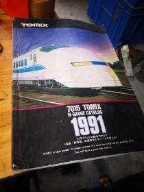买满就送 《TOMIX》91年版 铁道模型书 铁道与机车模型